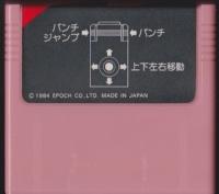 Super Cassette Vision - Punch Boy Box Art