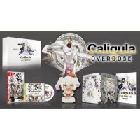 Caligula: Overdose - Limited Edition Box Art