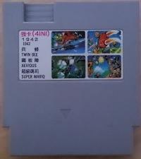 4IN1 Box Art