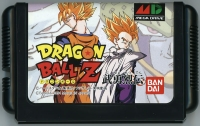 Dragon Ball Z: Buyuu Retsuden Box Art