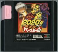 2020 Nen Super Baseball Box Art