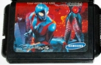 Ultraman Box Art