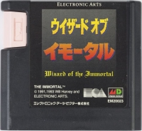 Wizard of the Immortal Box Art