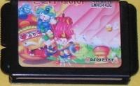 Wonder Boy III: Monster Lair Box Art
