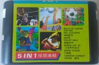 5 in 1 Ball Album (green label) Box Art