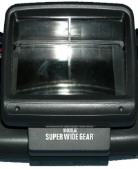 Super Wide Gear Box Art
