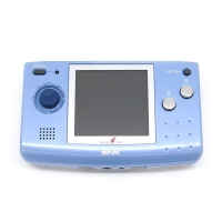 Neo Geo Pocket (Platinum Blue) [JP] Box Art