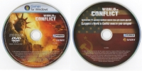 World in Conflict [RU] Box Art
