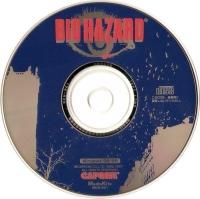 Biohazard - Ultra 2000 Box Art