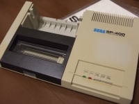 Sega SP-400 4 Color Plotter Printer (white) [JP] Box Art