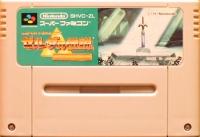 Zelda no Densetsu: Kamigami no Triforce Box Art