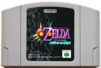 Legend of Zelda, The: Majora no Kamen Box Art