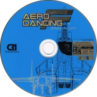Aero Dancing F - Dreamcast Collection Box Art
