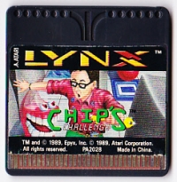 Chip's Challenge (flat cartridge) Box Art