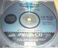 Sonic the Hedgehog CD (Not for Sale Sample) Box Art