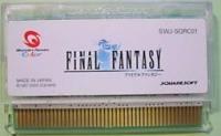 Final Fantasy Box Art