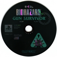 BioHazard: Gun Survivor - CapKore Box Art