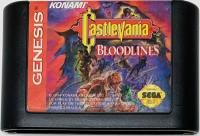 Castlevania: Bloodlines (cardboard box) Box Art