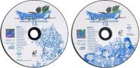 Dragon Quest VII: Eden no Senshi-tachi [CN] Box Art