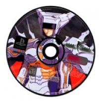 Elemental Gearbolt (Seana disc) Box Art