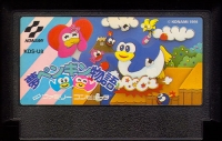 Yume Penguin Monogatari Box Art