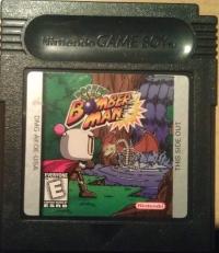 Pocket Bomberman Box Art