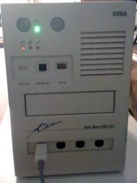 Sega Katana Dev.Box Box Art