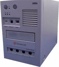 Sega Dreamcast Dev.Box Box Art