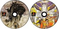 Final Fantasy I & II - Premium Package Box Art