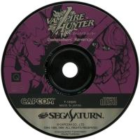 Vampire Hunter: Darkstalkers' Revenge Box Art