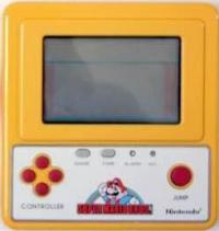 Super Mario Bros. (Disk-kun) Box Art