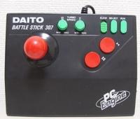 Daito Battle Stick 307 Box Art