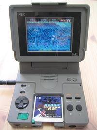 NEC PC Engine LT Box Art