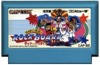 Wily & Right no Rockboard: That's Paradise Box Art