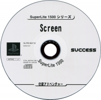 Screen - SuperLite 1500 Series Box Art