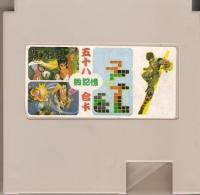 58 Micro Memory Card Box Art