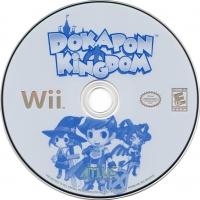 Dokapon Kingdom Box Art