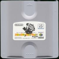 Mario Artist: Communication Kit Box Art