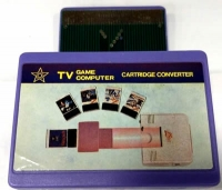 Game Converter WH-301 Box Art