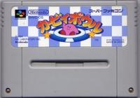 Kirby Bowl Box Art