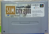 SimCity 2000 Box Art