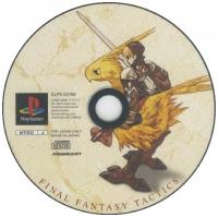Final Fantasy Tactics - Square Millennium Collection Box Art