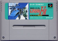 Mobile Suit Gundam F91: Formula Senki 0122 Box Art