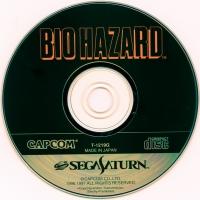 Biohazard Box Art
