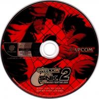 Capcom Vs. SNK 2 Millionaire Fighting 2001 Box Art