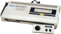 Sega SG-1000 II Box Art