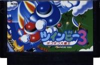 TwinBee 3: Poko Poko Daimaoh Box Art