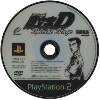 Initial D: Special Stage - Playstation 2 The Best Box Art