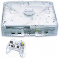 Microsoft Xbox - Crystal Pack Limited Edition Box Art