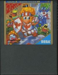 Super Wonder Boy in Monster World - Sega Mark III / Master